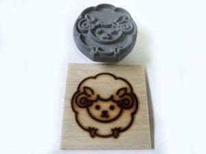 画像1: 干支「羊」『ひつじまる』直火式焼印