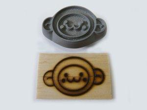 画像1: 干支「猿」『モンキチ』直火式焼印